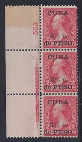 cb223b4a. Cuba 223b unused NH Fine Plate #503 & Imprint strip of 3. Nice!
