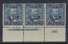 cb225e3. Cuba 225 unused OG Fine Plate # & Imprint strip of 3. Elusive Plate Strip!