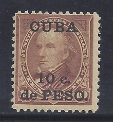 cb226c3. Cuba 226 unused Never Hinged F-VF. Post Office Fresh with Deep Rich Color!