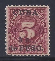 cbj3c3. Cuba 1899 5c on 5c Postage Due stamp J3 Unused OG Very Fine+. Well Centered!