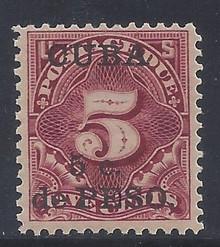 cbj3c5. Cuba 1899 5c on 5c Postage Due stamp J3 Unused OG F-VF+. Deep Color!