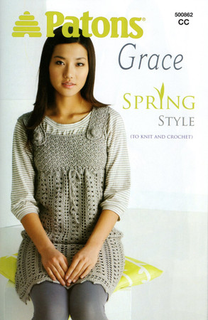 Patons Patons Grace Spring Style Pattern Book Free Shipping At