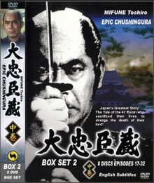 EPIC CHUSHINGURA  BOX SET 2 Discs 9-16
