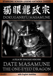 DATE MASAMUNE: THE ONE-EYED DRAGON