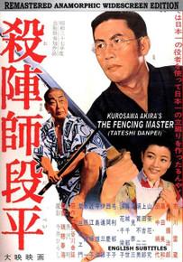 KUROSAWA'S FENCING MASTER