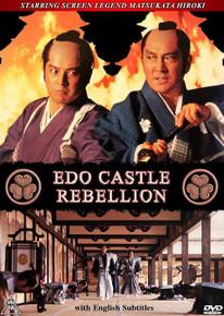 EDO CASTLE REBELLION
