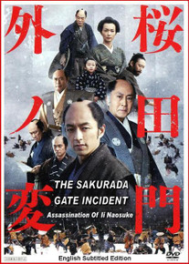 ASSASSINATION OF II NAOSUKE - THE SAKURADA GATE INCIDENT