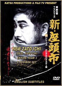 BOX SET ZATO ICHI TV - SEASON 03