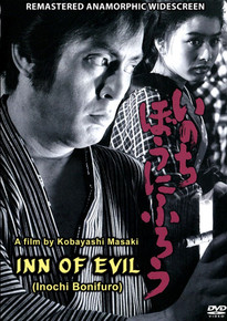 INN OF EVIL - NOW IN 16:9 ANAMORPHIC WIDESCREEN