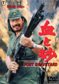OKAMOTO KIHACHI'S FORT GRAVEYARD