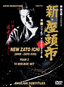BOX SET ZATO ICHI TV - SEASON 02