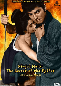 The Newest From Ichiban - NINJA'S MARK: SECRET OF THE FYLFOT