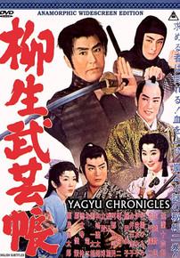YAGYU CHRONICLES #1
