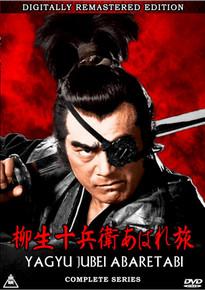 Ichiban Presents COMPLETE SERIES  YAGYU JUBEI ABARETABI - BOX SET