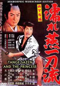Ichiban Presents TANGE SAZEN & THE PRINCESS