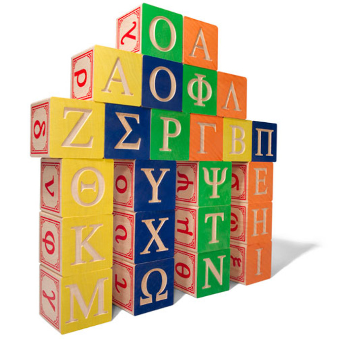 greek language blocks