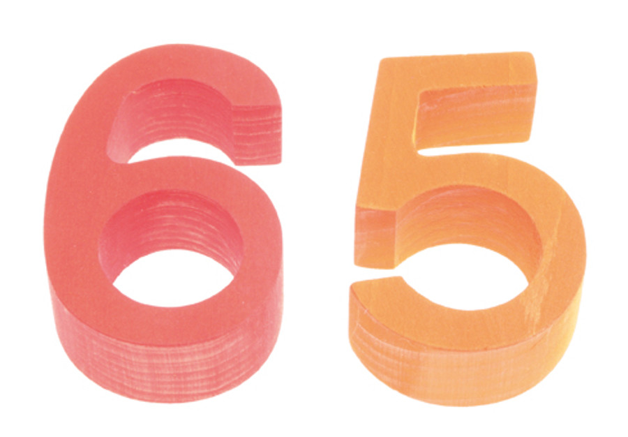 Numbers Building Set with timer (special order)