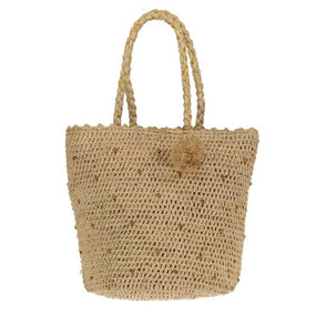 Small Straw Basket - Natural