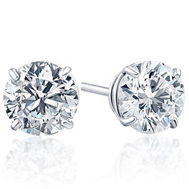 .20Ct Round Brilliant Cut Natural Diamond Stud Earrings Basket Set in 14K Gold (G/H, I2-I3)