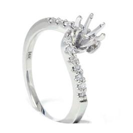 1/4ct SI Diamond Engagement Ring White Gold Setting 14K (G/H, I1)