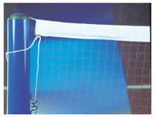Prince Tournament Badminton Net