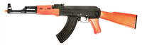 CYMA CM042 AK47 Metal with Real Wood Stock and Grips Airsoft Rifle