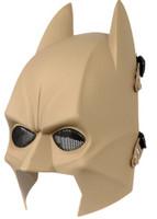 Batman Airsoft Mask, Tan