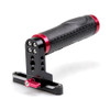 http://www.coollcd.com/product_images/r/240/QR-Handle-V3-multi-purpose-top-handle-red_03__74834__53520.jpg