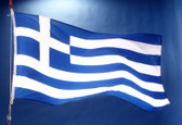 Greece Country Flag 3X5 Feet