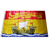 New Brunswick Province Flag Banners 3x5 Feet