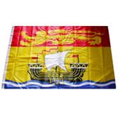 New Brunswick Province Flag Banners 3x5 Feet