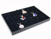 18 Pendant Earring Pad Tray Black Velvet