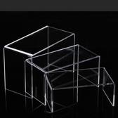 Acrylic Riser Set Display Stand (3pcs)
