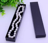 """Necklace Bracelet Pen Box (Foam Insert) 8.5x1.5x1"""" Black Linen"""