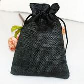 """Burlap Bag Gift Pouch 4"""" x 5 1/2"""" Black"""