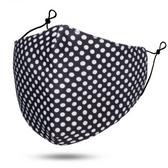 Reusable Cotton Adult Face Mask MSKA013