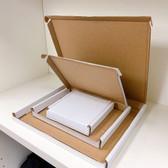 SAMPLE PACK Folding Shipping Friendly Thin Box (Free Shipping)
