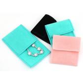 "Deluxe Velvet Gift Jewellery Bag Pouch 2.5"" x 2.5"""