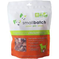 Small Batch Freeze-Dried Chicken Heart Treats