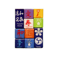 Love and Happiness Mighty Magnets Set of 10