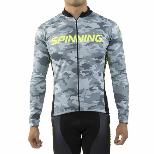 Spinning® Hercules Men's Cycling Jacket Yellow