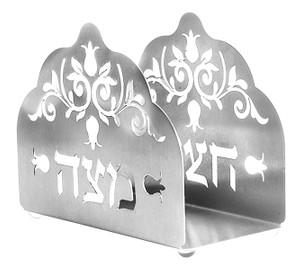 Passover Matzah Stand