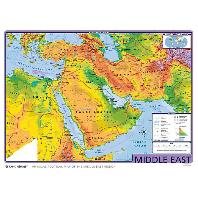 Middle East PhysicalPolitical Wall Map Rand McNally Store - Massachusetts physical map