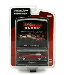 1969 Chevrolet Chevelle SS GREENLIGHT AUCTION BLOCK Series 10 Diecast 1:64 FREE SHIPPING