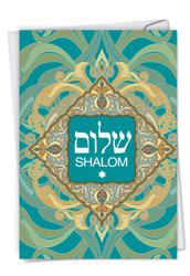 C6200EFR - Shalom Sentiments: Note Card