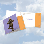 CQ6255FTY - Sloth Yoga: Square-Top Paper Card