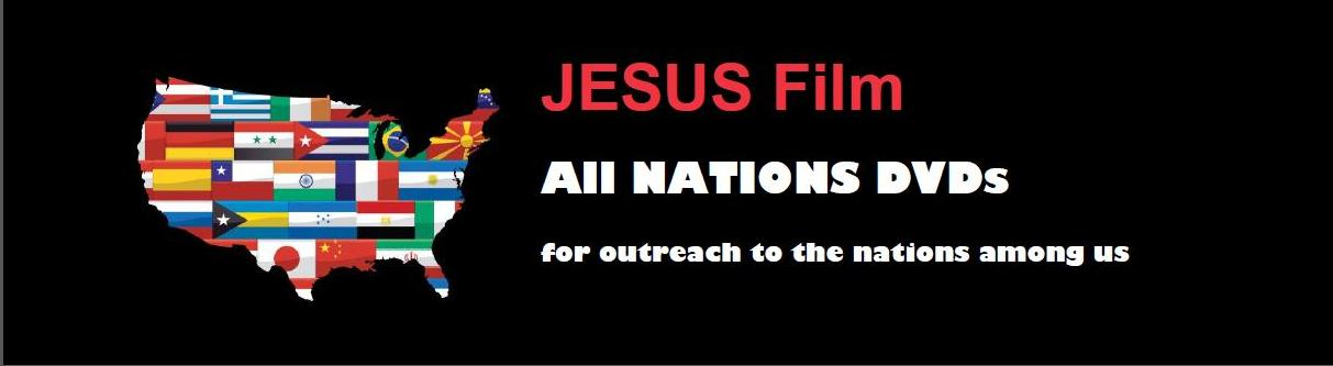 All Nations DVDs