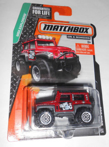 Matchbox MBX Explorers - Dune Dog 107/120