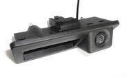 CA-6801 Handle replacement - Audi, VW, etc