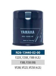 YAMAHA OEM Outboard Oil Filter F225C F250C F300C 4.2L F300 F350 N26-13440-02-00
